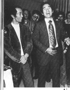 Ohshima Sensei con Master Egami nel 1973