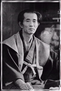 Master Shigeru Egami Succeded Master Funakoshi as head of Shotokan.